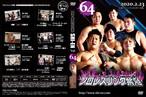 DVD vol64(2020.2/23 大淀コミュニティセンター大会)