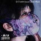 D/3 『空亜×D/3 サイバーマスク タイプベータver2.0』 kuua×D/3 Cyber Mask TYPEβ ver2.0 BLACK