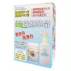 SUPER洗剤革命300gセット