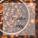 エクアドル 100g