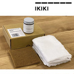 IKIKI(イキキ) メンテナンス オイルキット 天然木材 木製 機能コンテナ 組み立て 折りたたみ ノックダウン方式 除湿効果 通気性 収納 アウトドア キャンプ