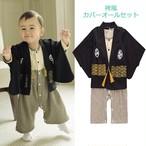 【即納】ベビー服 袴風カバーオール ロンパース 足袋靴下付き 男の子 S513