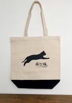 飛び猫トートバッグ2枚セット【送料無料】