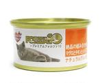 FORZA10 プレミアム ナチュラルグルメ缶 (マグロとチキンとパパイア)