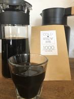 詰めたて水出しコーヒーパック1000 × 2P