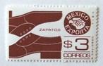 エクスポルタ・シューズ / メキシコ 1975