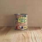 マリオさんのココナッツミルク缶