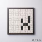 【X】枠色ブラック×セラミック インテリア アートフレーム 脱臭調湿(エコカラット使用)