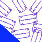 Koji Nakamura - Texture12(CDR)