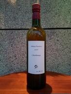 ブドージュース(シャルドネ-Chardonnay-)720ml