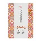 ハート七宝柄(10個セット)|オリジナルプチギフト茶