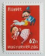 イースター / ハンガリー 2007