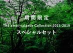 5/1~5/15期間限定『The ambi-valance Collection2015-2019』&『マグネット5種』スペシャルセット