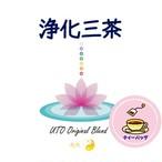 浄化三茶(ティーバッグタイプ)