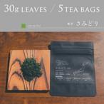 Single origin tea(手摘み碾茶) 茶袋30g/5個ティーバッグ