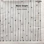 【ARABIA】バラ売り1枚 ランチサイズ ペーパーナプキン MAINIO SARASTUS ホワイト