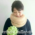 Hachinosuショールの編み物キット