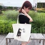 【再入荷】ビッグサイズな柴犬トートバッグ<復刻!! 黒柴デザイン>