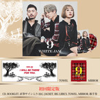 """New Album """"9""""(初回限定版)"""