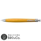 【工房 楔】0.5mmペンシル楔 (苦木)