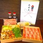 【ギフトセット】:「滋賀 近江牛」「十勝 放牧豚」食べ比べ 究極のしゃぶしゃぶ 2人前セット
