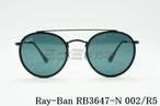 【正規取扱店】Ray-Ban(レイバン) RB3647-N 002/R5 51サイズ ラウンド ボストン ツーブリッジ