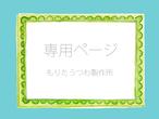 専用ページ 藍媚茶釉 コーヒーカップ(鎬)