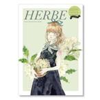 イラストブック『HERBE』