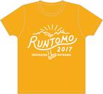 RUN伴2017公式Tシャツ
