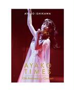 【4/14サイン会対象商品】DVD「石川綾子 AYAKO  TIMES 10th Anniversary Concert」アナザーB
