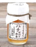 栗 ハチだけの仕事 はちみつ 100g 生はちみつ 非加熱