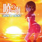 ★残少★(艦これ)暁の海 ~Triumph~/IRON ATTACK!(MIA048)