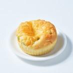 RF枝豆チェダー 3個入り☆参考糖質量4.1g ☆風味豊かなチェダーチーズ&爽やかクリームチーズが一緒に楽しめる食べ易いパン