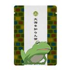 有頂天玉露茶(大海を知らん茶)
