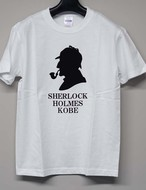 Tシャツ SERLOCK HOLMES ホワイト
