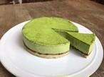 【Gluten Free】濃厚!川根抹茶と小豆のケーキ (ホールケーキ直径15cm)