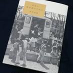 前川恒雄『未来の図書館のために』※新刊