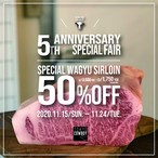 TCB 5th Anniversary Offering Part1 (10 days limited offering/Sirloin Steak 300g相当)
