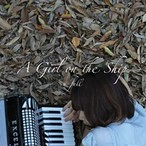 【CD】A Girl on the Ship / u-full