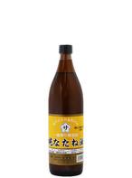 坂本製油 圧搾式油 一番搾り無添加 純なたね油