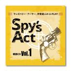 【予約商品】ランズベリー・アーサー、伊東健人のLI-PLAY! 朗読CD Spy's Act Vol.1