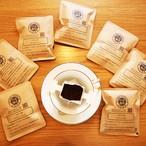お試し ドリップコーヒー8種 メール便送料無料