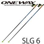 140cm~165cm ONE WAY クロスカントリーポール DIAMOND PREMIO SLG6 スキーマラソン向け ow20308