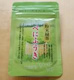べにふうき粉末緑茶