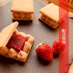 配送専用 母の日ギフト 自然栽培の苺(愛知県産)を使ったバターサンド 6個入り