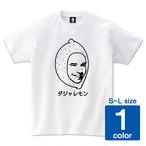 CoolGagTシャツ【ダジャレモン】