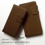 【iphone6/6s/7plus/8plusカバー】手帳型スエード調iphoneケース ブラウン