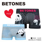 【ペア】【BETONES / ビトーンズ】ANIMAL4 / パンダ メンズ レディース ペア ボクサーパンツ