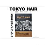 PEEK-A-BOO監修「TOKYO HAiR」