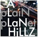 Plain Planet vol.2